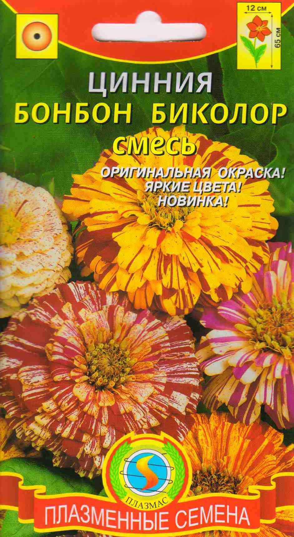Семена цветов с описанием и фото